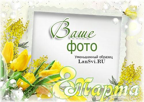 Картинка поздравляем с 8 марта тюльпаны