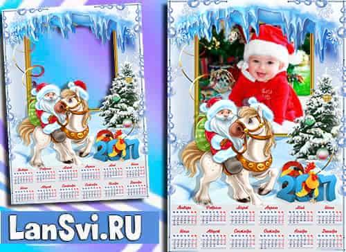 Новогодний календарь вставить
