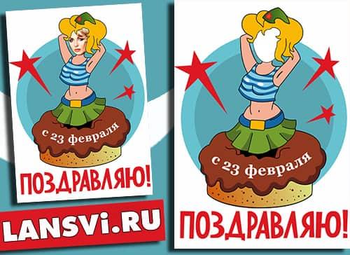 Фото открытки вставить лицо
